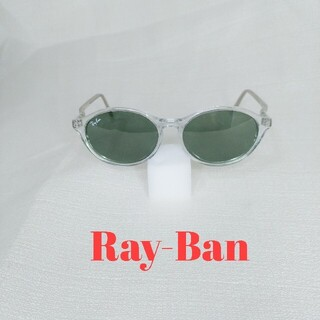 レイバン(Ray-Ban)のRay-Ban  サングラス  W1947(サングラス/メガネ)