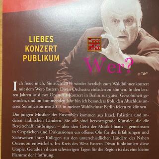 子守うた / Gabriel Urbain Fauré(オーボエ)