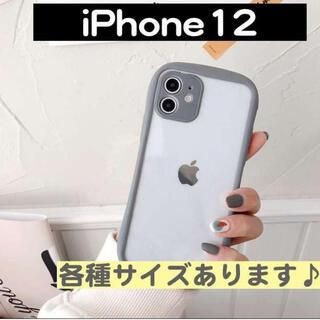 iPhone12 透明 灰色 ケース カバー バンパー 保護