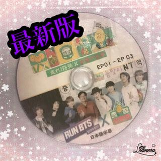 防弾少年団(BTS) - BTS DVD4枚セット(最新版2枚)
