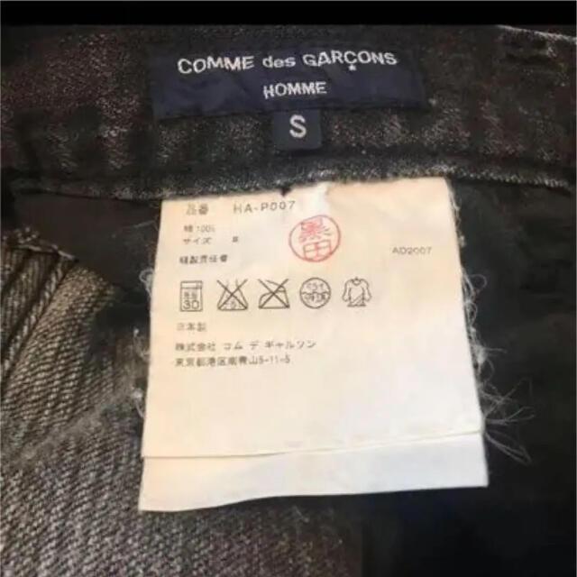 COMME des GARCONS(コムデギャルソン)の【コムデギャルソン】comme des garcons ブラックデニム メンズのパンツ(デニム/ジーンズ)の商品写真