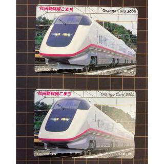 ジェイアール(JR)のオレンジカード 3000円×2枚 未使用(その他)