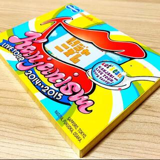 カンジャニエイト(関ジャニ∞)の関ジャニ∞/関ジャニズム LIVE TOUR 2014 ›  › 2015〈初…(ミュージック)
