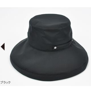 サンバリア100 トラベルハット Mサイズ ブラック サンバリア 帽子