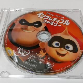 Disney - インクレディブル・ファミリー DVDディスク
