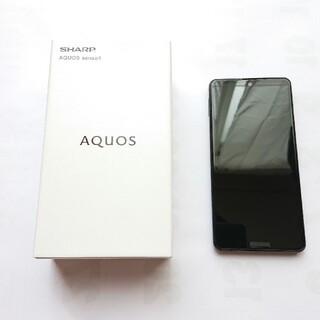 SHARP - 【美品】AQUOS sense4 SH-M15 ブラック SIMフリー ケース付