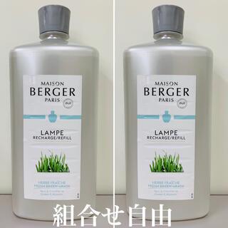 ランプベルジェ グリーングラス 2本 DCHL JAPAN  正規品 新品未使用(アロマオイル)