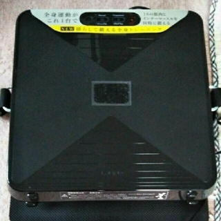 ルルド シェイプアップボード(エクササイズ用品)