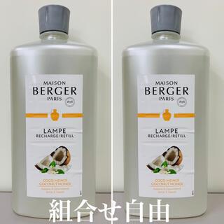 ランプベルジェ ココナッツ・モノイ 2本 DCHL JAPAN  正規品(アロマオイル)