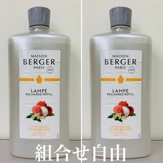 ランプベルジェ ライチ 2本 DCHL JAPAN  正規品 新品未使用(アロマオイル)