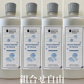 ランプベルジェ お好きなオイル 4本 DCHL JAPAN  正規品 新品未使用(アロマオイル)