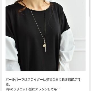 しまむら - MUMU ネックレス