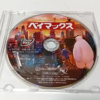 Disney - ベイマックス DVDディスク