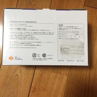 プレイステーション4(PlayStation4)の【店舗印有】Dualshock4 ブラック(その他)
