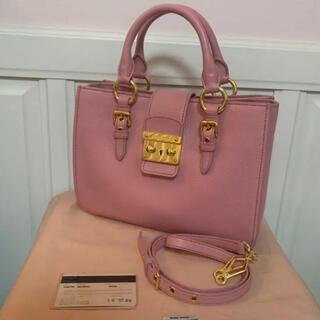 miumiu - 正規品 ミュウミュウ MIUMIU マドラス 2way  ハンドバッグ ピンク