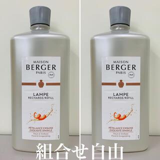 ランプベルジェ スパーク 2本 DCHL JAPAN  正規品 新品未使用(アロマオイル)