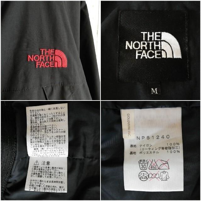 THE NORTH FACE(ザノースフェイス)の【廃盤カラー】ノースフェイス スクープジャケット マウンテンパーカー 黒赤 良好 メンズのジャケット/アウター(マウンテンパーカー)の商品写真