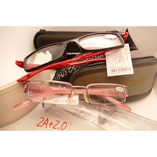 老眼鏡 2A +2.0 2個セット アニマル柄カバー付き おまけケース3個付(サングラス/メガネ)