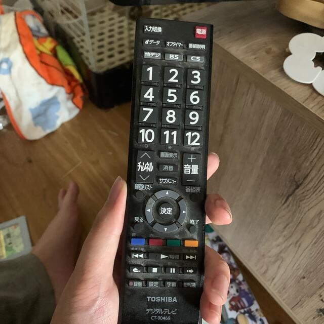 東芝(トウシバ)の東芝カラーテレビB-CASカード入りつぅ様専用 スマホ/家電/カメラのテレビ/映像機器(テレビ)の商品写真