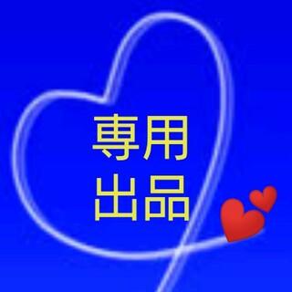 みちのく銘菓・福島の半生菓子・みちのくミルル・6個入り1箱❣️