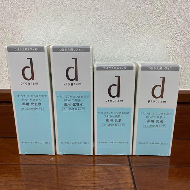 d program(ディープログラム)の【新品】dプログラム 化粧水&乳液 レフィル コスメ/美容のスキンケア/基礎化粧品(化粧水/ローション)の商品写真