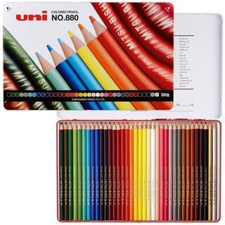 三菱 色鉛筆 880 36色セット(色鉛筆)