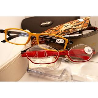 老眼鏡 2B +2.0 2個セット アニマル柄カバー付き おまけケース3個付(サングラス/メガネ)