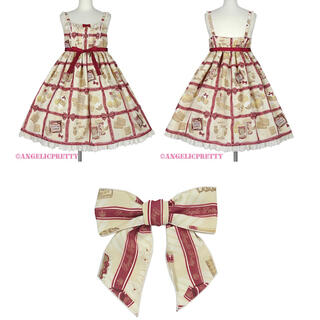 Angelic Pretty - Cream Cookie Collection スペシャルset