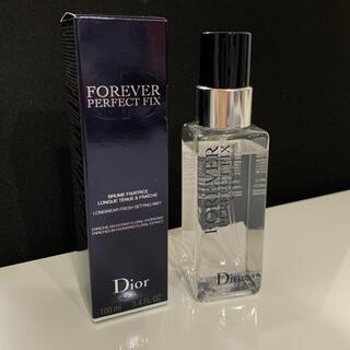 ディオール(Dior)のオムライス様専用ページです。ディオール フィックスミスト(化粧水/ローション)