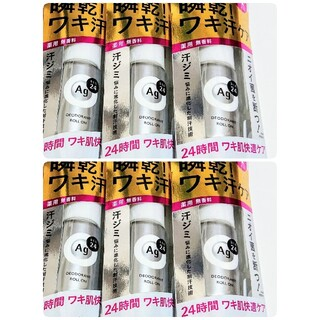 シセイドウ(SHISEIDO (資生堂))の【Agデオ24】デオドラントロールオンEX(無香料) 6個セット(制汗/デオドラント剤)