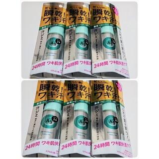 シセイドウ(SHISEIDO (資生堂))の【Agデオ24】デオドラントロールオンEX(ベビーパウダー) 6個セット(制汗/デオドラント剤)