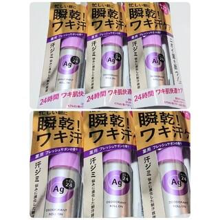 シセイドウ(SHISEIDO (資生堂))の【Agデオ24】デオドラントロールオンEX(フレッシュサボン) 6個(制汗/デオドラント剤)