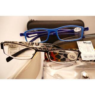 老眼鏡 2C +2.0 2個セット アニマル柄カバー付き おまけケース3個付(サングラス/メガネ)