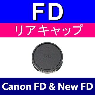 L1● Canon FD / リアキャップ(レンズ(単焦点))