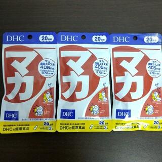 ディーエイチシー(DHC)のDHC マカ 20日分×3袋(その他)