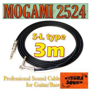 【新品・送料無料】ギター/ベース用シールド 3m S-L(シールド/ケーブル)