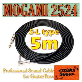 【新品・送料無料】ギター/ベース用シールド 5m S-L(シールド/ケーブル)