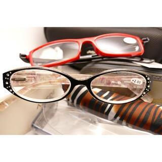 老眼鏡 2D +2.0 2個セット アニマル柄カバー付き おまけケース3個付(サングラス/メガネ)