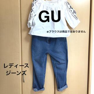 ジーユー(GU)のGU レディース ジーンズ(デニム/ジーンズ)