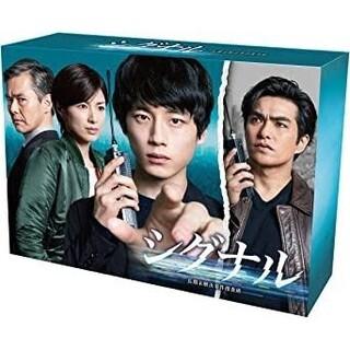 (新品未開封)シグナル 長期未解決事件捜査班 DVD-BOX〈6枚組〉(TVドラマ)