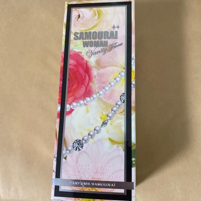 SAMOURAI(サムライ)のサムライウーマン ヴァニティーフローラ コスメ/美容の香水(香水(女性用))の商品写真