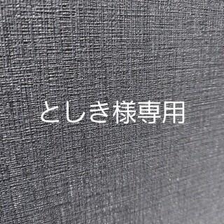 goro's - ゴローズ 金フェザー、メタルセット