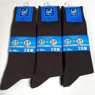 グンゼ(GUNZE)の6足セット グンゼ デオグリーン ビジネスソックス リブ 消臭 抗菌加工 靴下(ソックス)