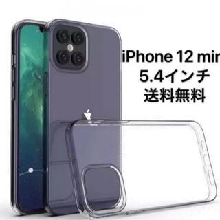 iPhone12 mini 透明カバーTPUバンパー(iPhoneケース)