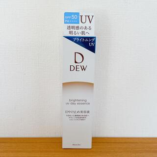 デュウ(DEW)のDEW ブライトニング UVデイエッセンス 日焼け止め 美白美容液(日焼け止め/サンオイル)