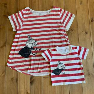 Design Tshirts Store graniph - 2枚セット 親子 リンクコーデ グラニフ graniph ムーミン ミー
