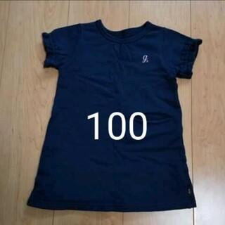 ベルメゾン(ベルメゾン)の半袖 ワンピース 100 女の子 紺 ネイビー フォーマル(ワンピース)