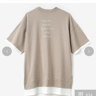 しまむら - しまむら てら プルオーバー Tシャツ