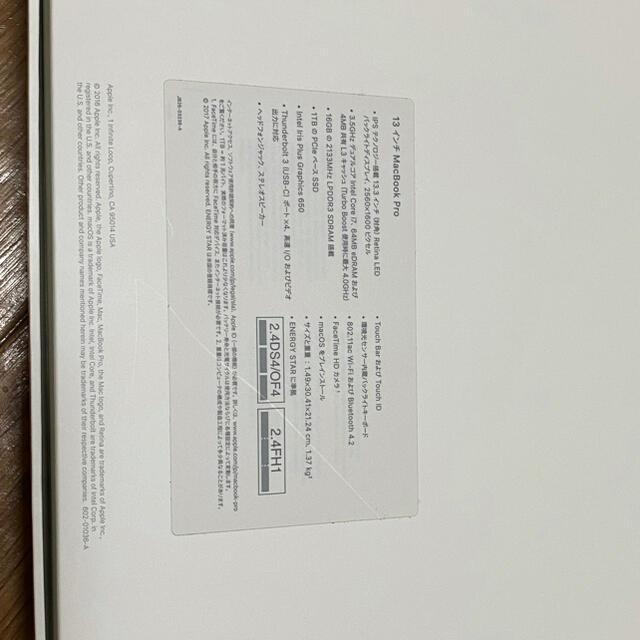 Apple(アップル)のapple care+ あり、macbook pro 13.3 USキーボード スマホ/家電/カメラのPC/タブレット(ノートPC)の商品写真