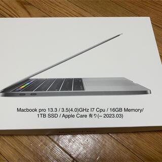 Apple - apple care+ あり、macbook pro 13.3 USキーボード